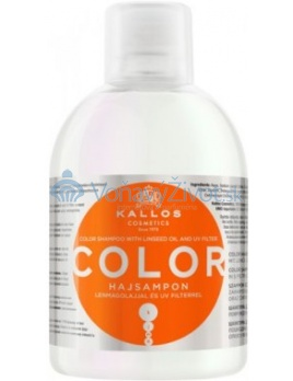 Kallos Color Shampoo 1000ml